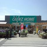 カインズ 毛呂山店