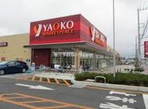ヤオコー 鶴ヶ島店