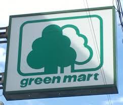 グリーンマート新小岩西店の画像1