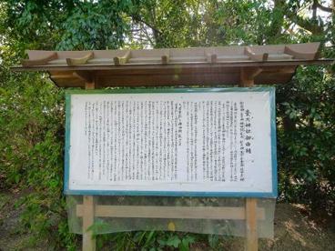 賣太神社(めたじんじゃ)の画像2