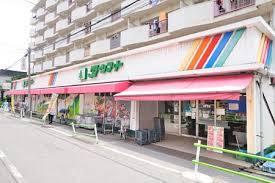 グリーンマート新小岩東店の画像1