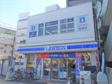 ローソン新越谷駅前店