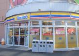 ミニストップ南越谷ラクーン店