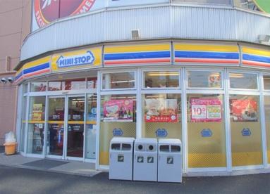 ミニストップ南越谷ラクーン店の画像1