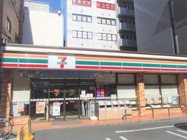 セブンイレブン新越谷駅前通り店の画像1