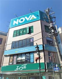 NOVA新越谷店の画像1