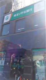 埼玉りそな銀行南越谷支店の画像1