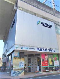 東武スポーツクラブ リ・プレオン新越谷の画像1