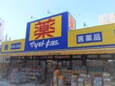 マツモトキヨシ越谷店