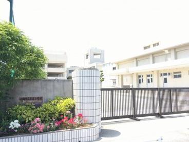 福岡市立玄洋小学校の画像1