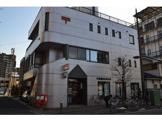 川越脇田郵便局