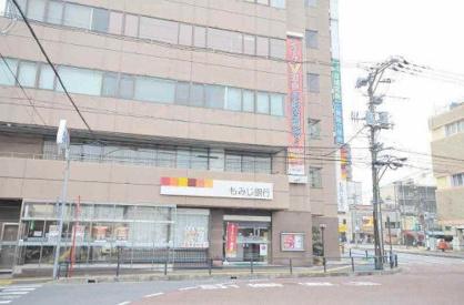 もみじ銀行の画像1