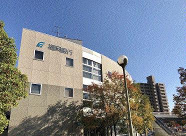 福岡銀行 戸畑支店の画像1