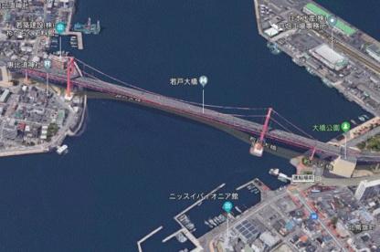 若戸大橋の画像1