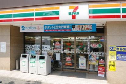 セブンイレブン 高田馬場店の画像1