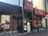 すき家 千川駅前店