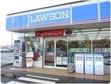 ローソン H初台一丁目店