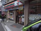 セブンイレブン 渋谷初台1丁目店
