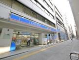 ローソン 渋谷初台一丁目店