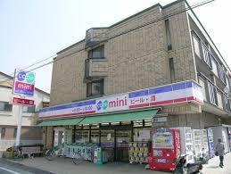 生活協同組合コープこうべ コープミニ桜の町の画像1