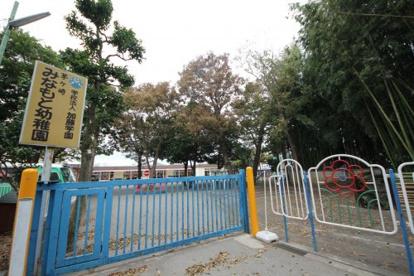 茅ヶ崎みなもと幼稚園の画像1