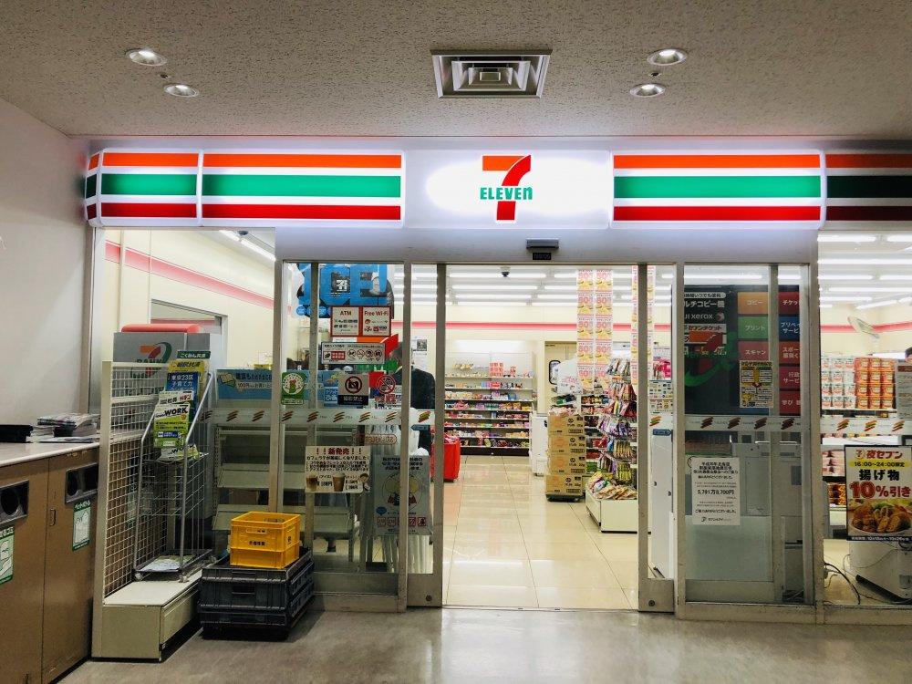 セブンイレブン 東洋大学白山キャンパス店