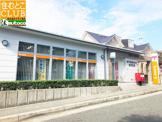 神戸美賀多台郵便局
