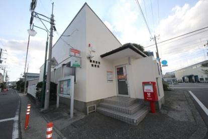寒川倉見郵便局の画像1