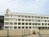古田小学校