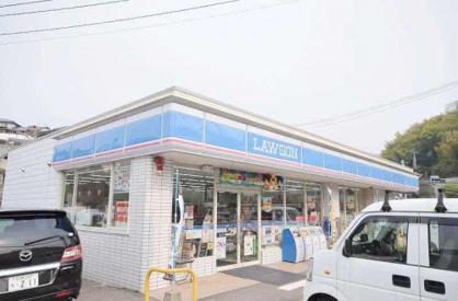 ローソン 広島己斐上店の画像1