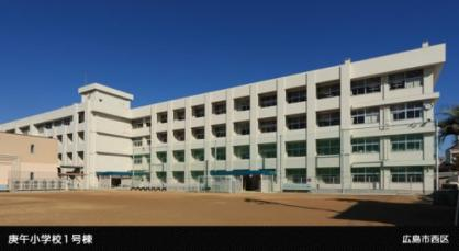 庚午小学校の画像1