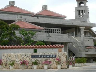 うるま市立具志川中学校の画像1