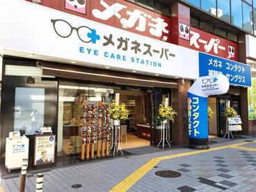 メガネスーパー 新宿中央東口の画像1