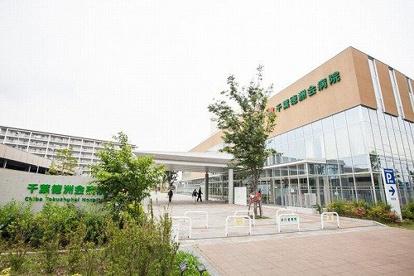 千葉徳洲会病院の画像1