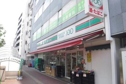 ローソンストア100 LS東中野店の画像1
