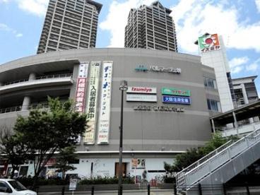 イズミヤ 阪和堺店の画像1