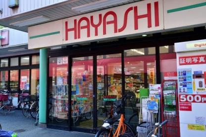 スーパーはやし 堺市駅前店の画像1