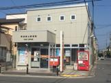 堺浅香山郵便局