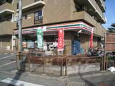 ハローサイクリング セブンイレブン 大宮日進駅西店