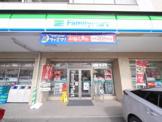 ファミリーマート 横浜神大寺四丁目店