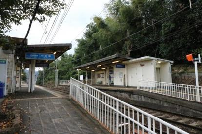 京阪穴太駅の画像1