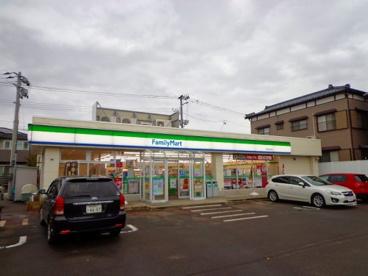 ファミリーマート山谷町店の画像1