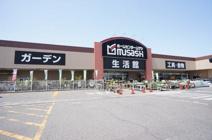 ホームセンタームサシ新津店