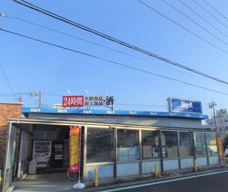 ビッグエー越谷赤山店の画像1