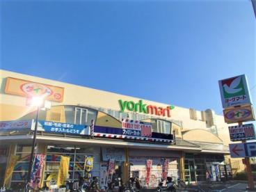 ヨークマート越谷赤山店の画像1