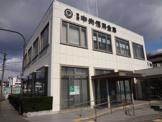 京都中央信用金庫 西野山支店