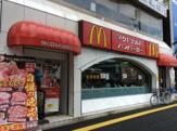 マクドナルド 川越駅西口店