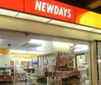 NEWDAYSMINI(ニューデイズミニ) 千駄ヶ谷1号店