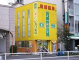 ヒカリ薬局信濃町駅ビル店