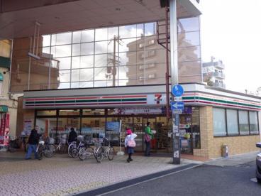 セブンイレブン 八尾本町7丁目店の画像1